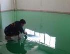 自流平专业施工、环氧地坪包工包料