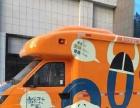 国力仁和社区电子商务配送车加盟 卤菜熟食
