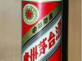 北京周边回收茅台多少钱一瓶,具体价格电话联系