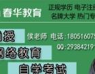 南京大学人力资源管理自考本科较快一年半毕业,你不二的选择