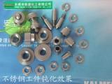 供应浙江不锈钢钝化处理办法