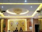 快捷酒店特别推出短租房