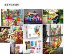 公司经营儿童玩具、益智玩具,进口材质,质量有保证。