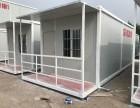 星方圆住人集装箱房活动房移动板房活动房岗亭卫生间出租出售