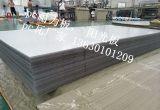 12mm聚碳酸酯板 聚碳酸酯板 15mm聚碳酸酯板 厂家