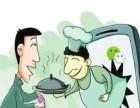 餐饮小程序解决方案,餐饮小程序开发,餐饮订座点餐小程序