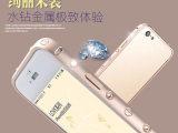 iPhone6手机壳 水钻 苹果6plus 圆弧金属镶钻边框 卡
