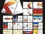 十五年的设计经验专注平面设计,包装设计,企业形象策划