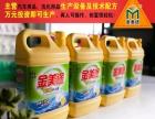 南通洗发水设备销售制造厂家jmt