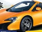 【免加盟费 】招全国代理 做中国汽车【好项目】