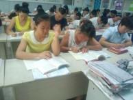 成都新都新繁斑竹园会计培训初级会计师培训中级会计师培训