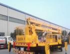 转让 高空作业车江南专汽国五16米18米高空作业车
