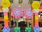 天津宝宝宴气球装饰教程