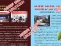 天津南开大学统招专本科预科班高考直降200分录取