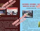 天津南开大学统招专本科预科班高考直降200分招生