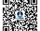 朝阳市自考辅导班开始报名1.5-2年下证-仁仕教育