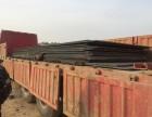 武汉洪山区有回收旧钢板的 长期收购