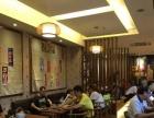 鮽太郎寿司加盟 日式居食屋加盟