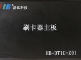 销量好的电梯液晶显示屏生产厂家电梯显示屏尺寸