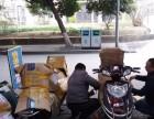 成都单车托运电动车托运摩托车托运