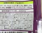 日本天然酵素