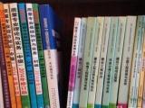 书店已转让,现在处理一批书,全新