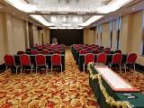 北京昌平千人会议酒店5000平米3000平米2000平米