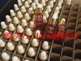 韩国P1P安瓶精华皮肤管理系列产品代理加盟