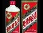 济宁回收茅台酒,回收茅台酒瓶子,回收老茅台