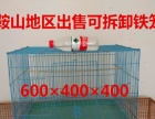出售1.2米飞笼,0.6米铁笼