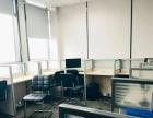 万达西北江景270平带全套办公家具入驻即可办公~