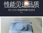 黑龙江汽车挡泥板专业批发