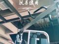 3000平超大舒适空间,全球顶尖健身器材 尊贵会员服务
