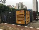 东莞演唱会发电机租赁+展会发电机出租+大型活动发电车租赁