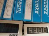 上海托克DM4B-FR频率转速面板表