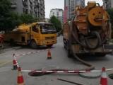 无锡新吴区坊前污水管道疏通.清理化粪池