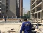 长沙市专业防水公司