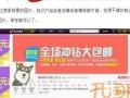 淘宝促销海报制作 淘赢学院利用新版微博做促销海报图