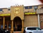 缅甸新锦福在线娱乐网投点击度假中心