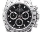 萧邦 手表回收,重庆手表回收名表回收店