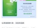 上海黃浦區安利體驗館地址上海黃埔安利店鋪位置