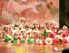 沧州青县少年宫舞蹈培训,专业导师团队