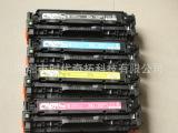 惠普312A硒鼓  惠普M476打印机硒鼓CF380A打印机耗材