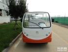 电动观光车运营无尾气排放不污染环境