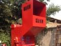 吉安油漆桶粉碎机环保型的设备-粉碎机-源达机械x8