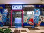 重庆富山面家怎样加盟 富山面家加盟店生意好吗