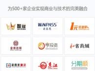 惠州网站设计,品牌网站/企业网站/产品网站建设