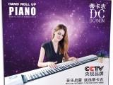 蒂卡农手卷钢琴DKN-N88
