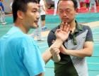 咏春拳学攻防技法 传承正统武学