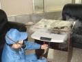 利津县圣洁环境净化治理服务有限公司